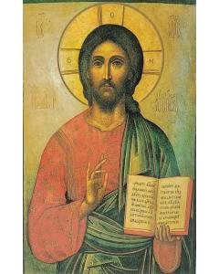 Kristus ikoni