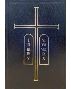 33/38 Raamattu - musta keinonahkakansi