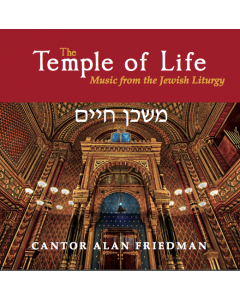 CD The Temple of Life - Music from the Jewish liturgy