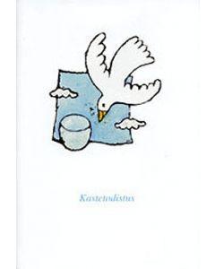 Kastetodistus (Haiko) 20 kpl