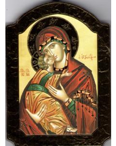 Ikoni kupoli, Maria ja Jeesus 10 x 15 cm kulta