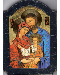 Ikoni kupoli, Pyhä perhe 10 x 15 cm hopea