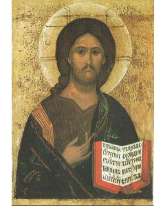 Ikonipostikortit Kristus Kaikkivaltias 6 kpl