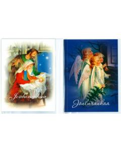 Joulukorttilajitelma #4  Jouluevankeliumi 2-osainen