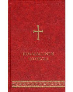 Jumalallinen liturgia, pieni