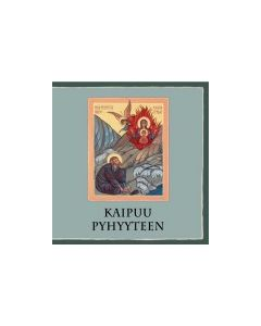 Kaipuu pyhyyteen - Ekumeeninen ikonikirja III