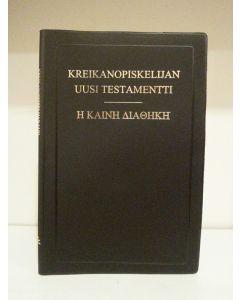 Kreikanopiskelijan Uusi testamentti