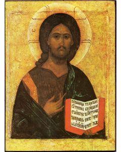 Kristus Kaikkivaltias ikoni