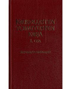 Kirkollisten toimitusten kirja, 1.osa