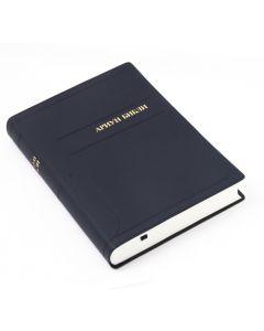 Mongolia Raamattu