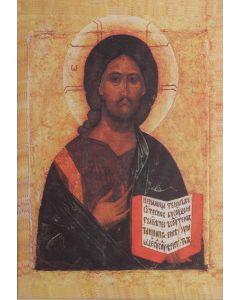 Matka-alttaritaulu Kristus Kaikkivaltias kuljetuspussissa 70x100cm