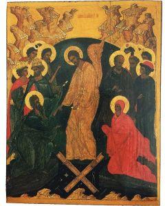 Pääsiäisalttari - Pääsiäisikoni, ikoniteline, tuohuksenjalka, 5 tuohusta