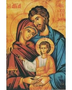 Pyhä perhe ikoni