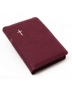 Nahkakantinen isotekstinen Raamattu