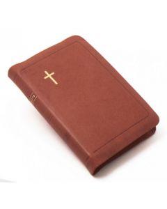 Nahkakantinen isotekstinen Raamattu, reunahakemisto