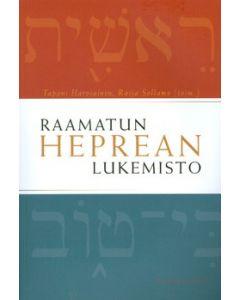 Raamatun heprean lukemisto