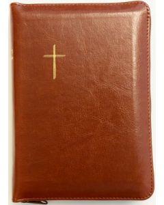 Raamattu Kansalle, keskikokoinen, ruskea, vetoketju, reunahakemisto