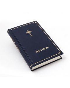 Serbia Raamattu