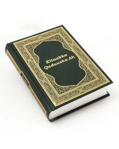Somalia Raamattu- Kitaabka Quduuska Ah